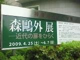 200905291316000_2