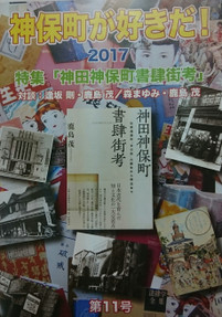 _20171030_212640_2