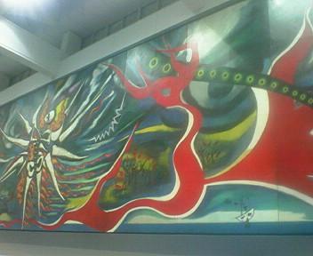 超人の面白絵画 岡本太郎の壁画