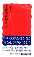 Img195_2