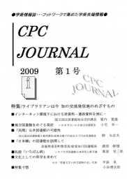 Img059_cpc1
