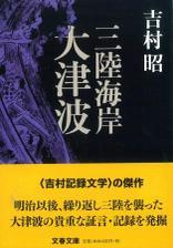20110619191839_00001_2