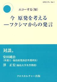 20130305104213_00001_4