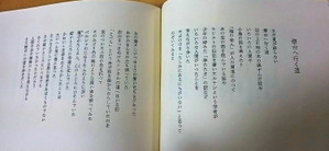 Img_20150225_163832_2