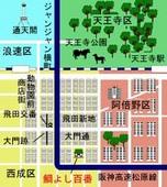 tobitashinchi_map